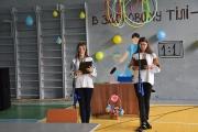 Спортивно-розважальний захід «Чоловік – це звучить гордо!», присвячений Дню Захисника України
