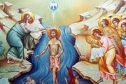 Привітання з Йорданськими святами!