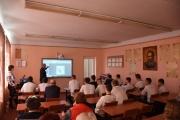 Майстер-клас «Успішні кроки до повноцінного використання інтерактивної дошки»