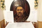 Вечір пам'яті Шевченка