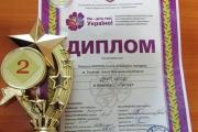 Всеукраїнський літературний конкурс ім. Данила Кононенка  «Ми – діти твої, Україно!»