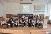 «Екогеофорум-2018: сучасна молодь за чисте довкілля».